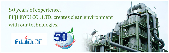 50 years of experience, FUJI KOKI CO., LTD. creates clean environment with our technologies.